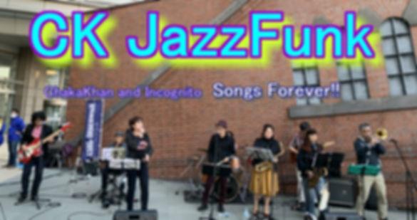 CK_JazzFunk 2.jpg