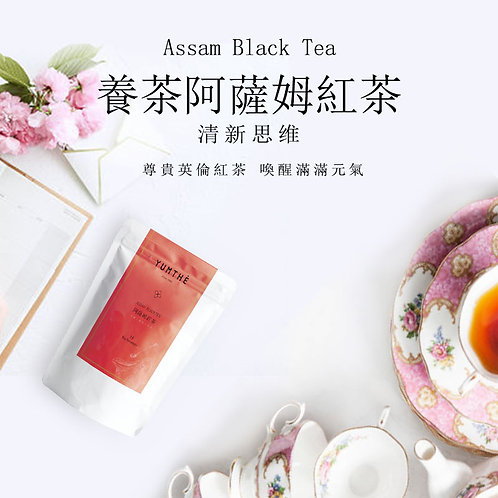 阿薩姆紅茶 Assam Black Tea