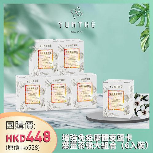 [增強免疫]康體麥蘆卡葉薑茶強大組合(6盒裝)
