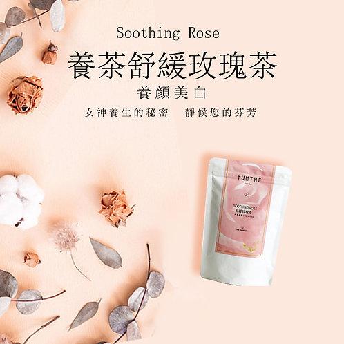 舒緩玫瑰茶 Soothing Rose