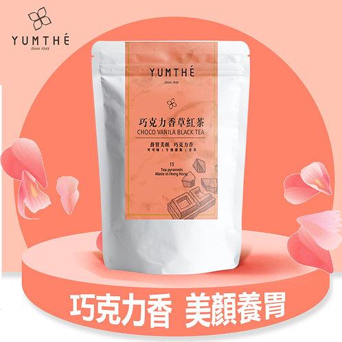 巧克力香草紅茶 Choco Vanila Black Tea