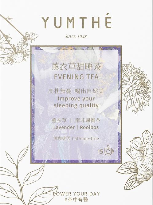 Evening Tea 15 Pyramids