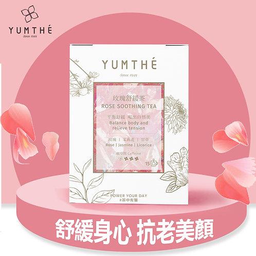 玫瑰舒緩茶 15茶包裝