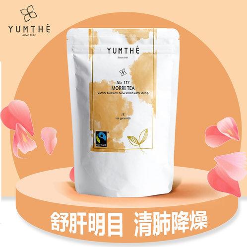 No.117 公平貿易有機茉莉花茶 15茶包裝