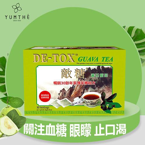 敵糖蕃石榴茶
