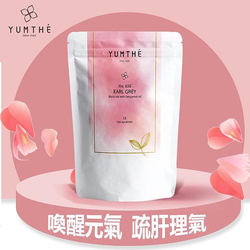 No.656 純天然伯爵紅茶 15茶包袋
