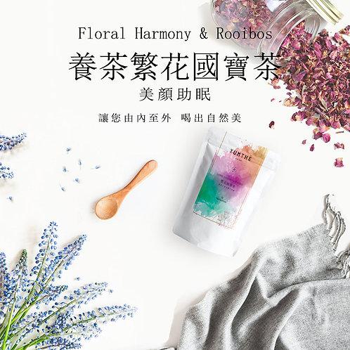 繁花國寶茶 Floral Harmony & Rooibos