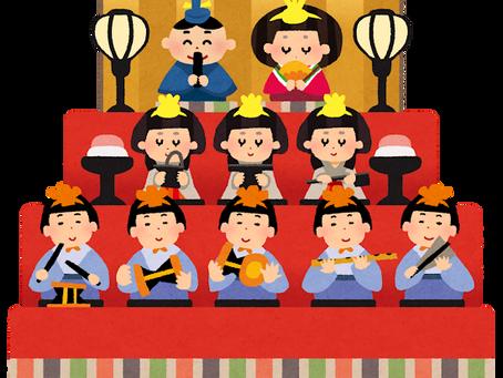 Hina-Matsuri