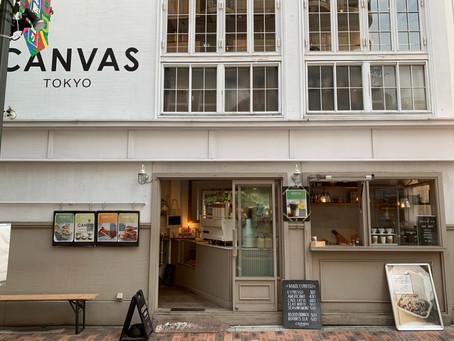 We Interviewed Canvas Tokyo!
