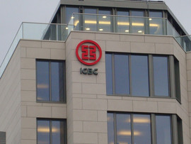 ICBC LUXEMBOURG