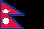 네팔@2x.png