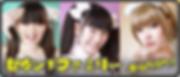 2NDF_xc.png