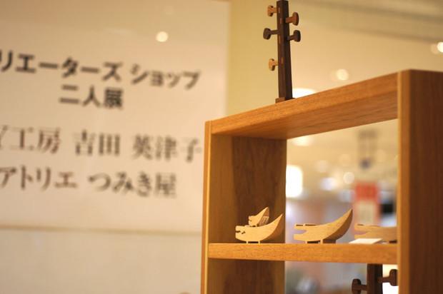 松坂屋豊田店にて出店しております。