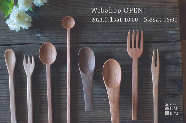 5月1日から8日までWebshopオープンします!