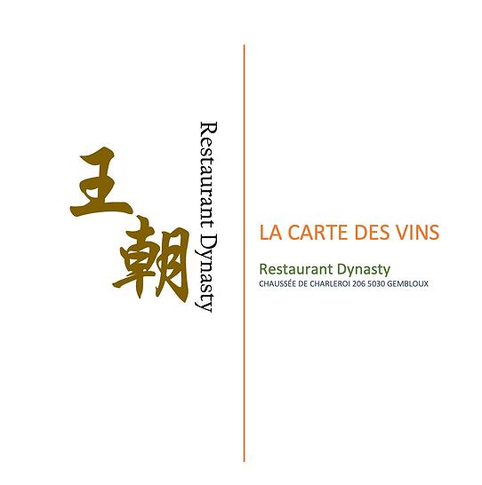 photo carte des vins image.png