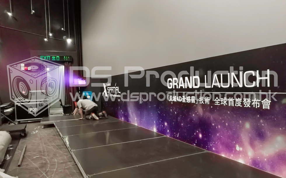 Product Launch Stage Production