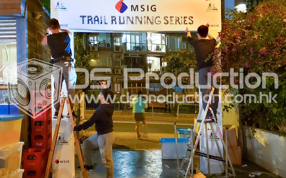 Event Truss Welcome Arch