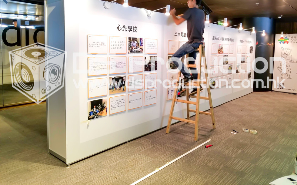 Exhibition Booth Set up