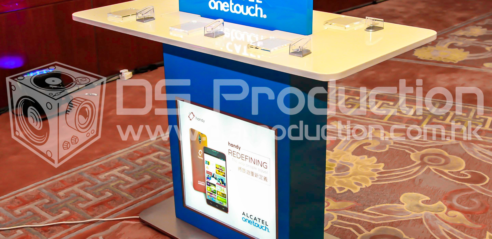 EXHIBITION Product Display