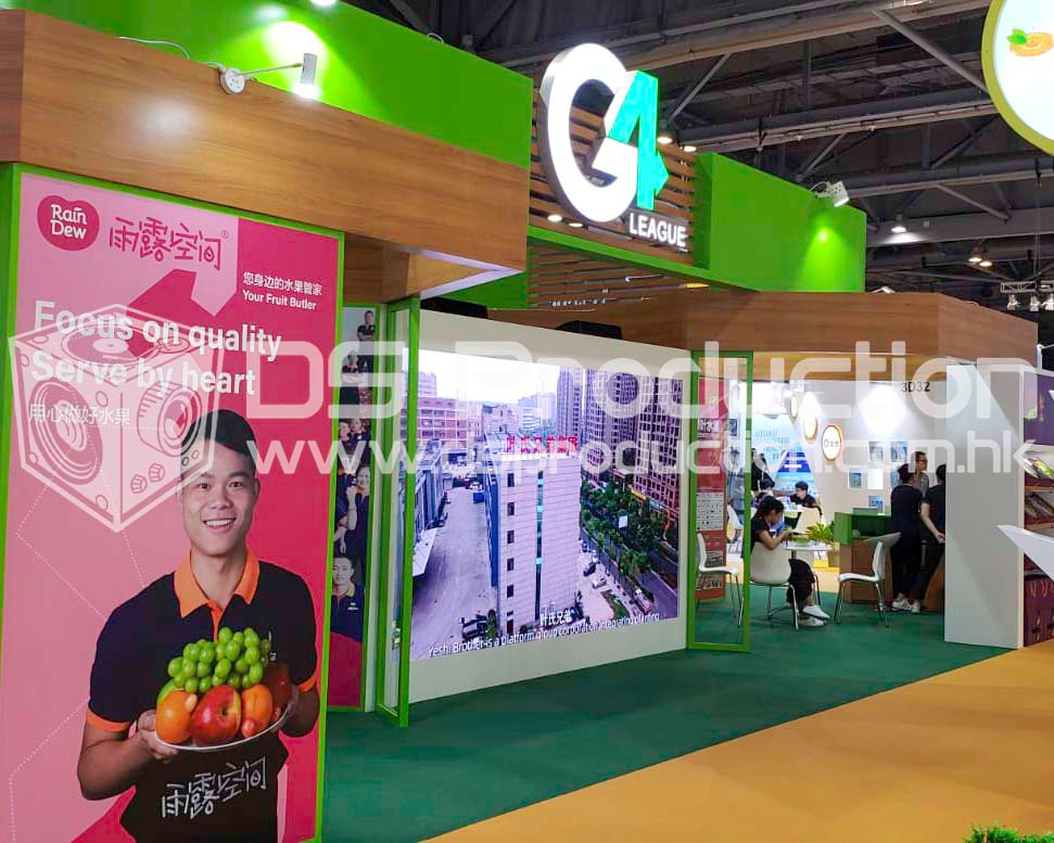 Asiaworld Expo Event Production