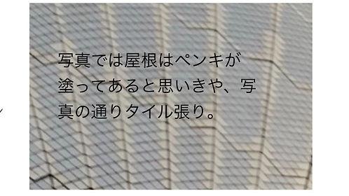 辻16.jpg