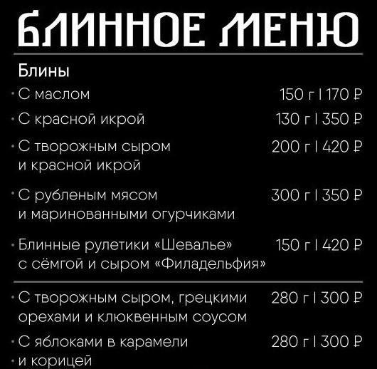 WhatsApp Image 2018-02-09 at 12.40.17 (1)_edited