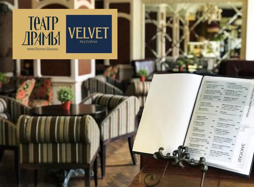 Театральная и ресторанная жизнь Барнаула