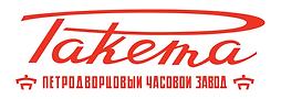 153937-pietrodvortsovyi-chasovoi-zavod-r