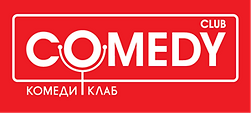 Comedy_Club-logo-5F75358AC3-seeklogo.com