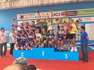 Team TIBCO - Silicon Valley Bank Claims GC Victory at the Tour of Chongming Island; Shannon Malseed