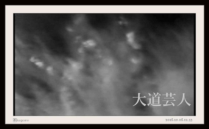 2016.10.12.12.53.大道芸人6.jpg