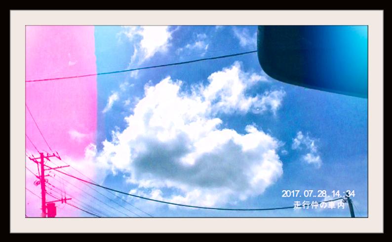 2017. 07.28. 14.34 走るワン雲5.png