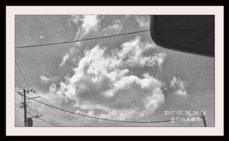 2017. 07.28. 14.34 走るワン雲3.png