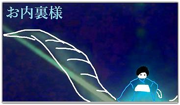 2016.10.18.13.30.お内裏様ーライン.png