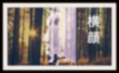 2017.01.27.10.38 髭の横顔7.png