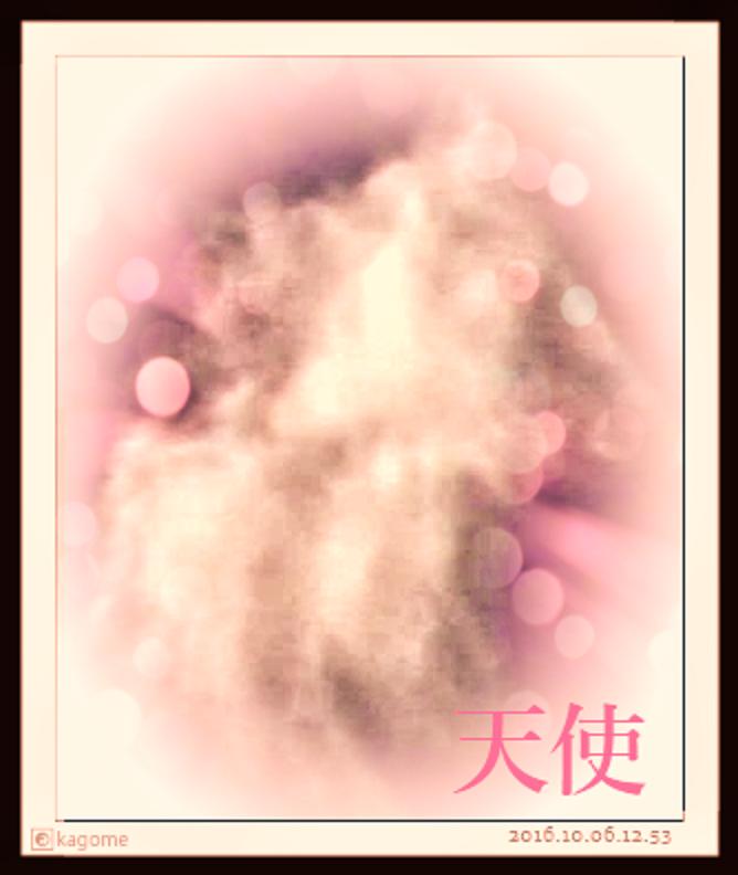 2016.10.06.12.53 天使6.png