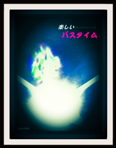 2016.10.18.12.21 乙女のバスタイム7.png