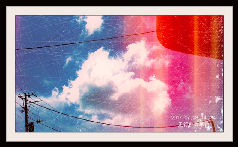 2017. 07.28. 14.34 走るワン雲2.png
