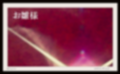 2016.10.18.13.30. お雛様3.png
