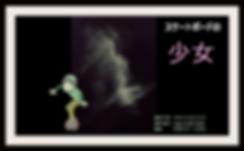2016.10.06.12.55スケボの少年4.png