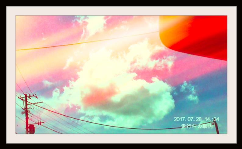 2017. 07.28. 14.34 走るワン雲6.png