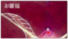 2016.10.18.13.30. お雛様ーライン.png