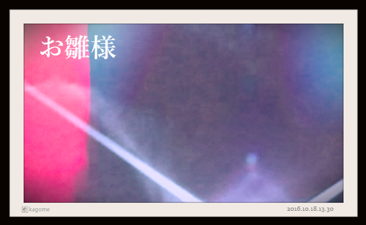 2016.10.18.13.30. 5.png