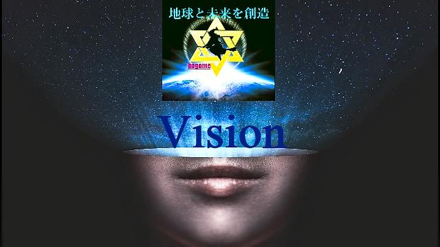WIX Vision表紙3.png
