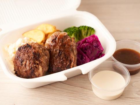 バーグ&惣菜(ご飯抜き)