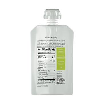 Benefit-18 donor milk human milk pouch.j