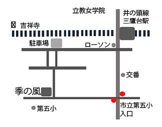 季の風地図 (1).png