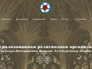 У нас новый сайт! Просим любить и жаловать!