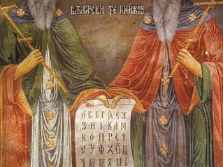 Поздравляем с днём славянской письменности и культуры!