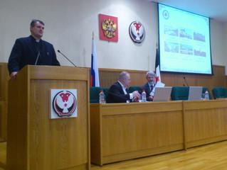 Научный семинар в Ижевске